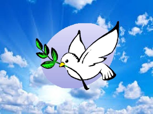 картинки на тему мирное небо грифелей которых вырезаю