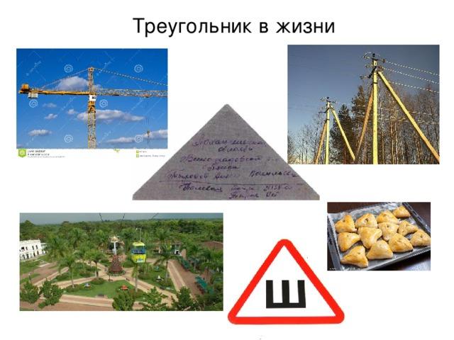 Захарова мария владимировна мид личная жизнь фото без исключения